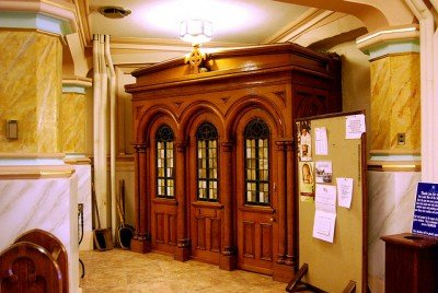 Traditional Confessional