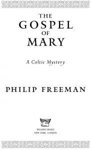 The Gospel of Mary inside cover sheet